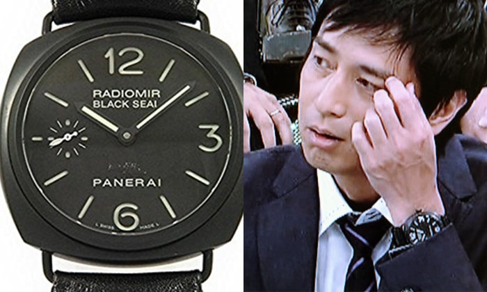 PAM00292
