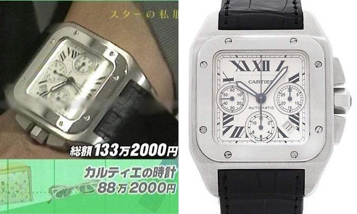 Ref.W20090X8